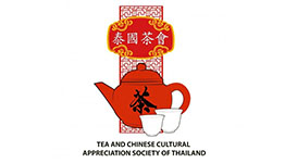 Tea and Chinese Culture Appreciation Society of Thailand