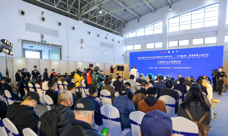 The 12th Beijing Tea Expo opened today at Beijing National Agriculture Exhibition Center