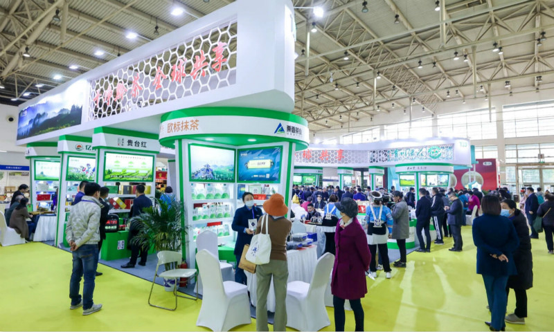 The 13th Beijing Tea Expo will be Held from April 23rd to 26th of 2021 at Beijing National Agricultural Exhibition Cente