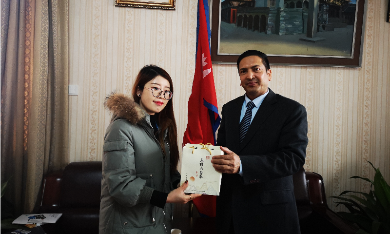 Tea Industry Committee of CAPIAC pay a visit to the Embassy of Nepal in Beijing