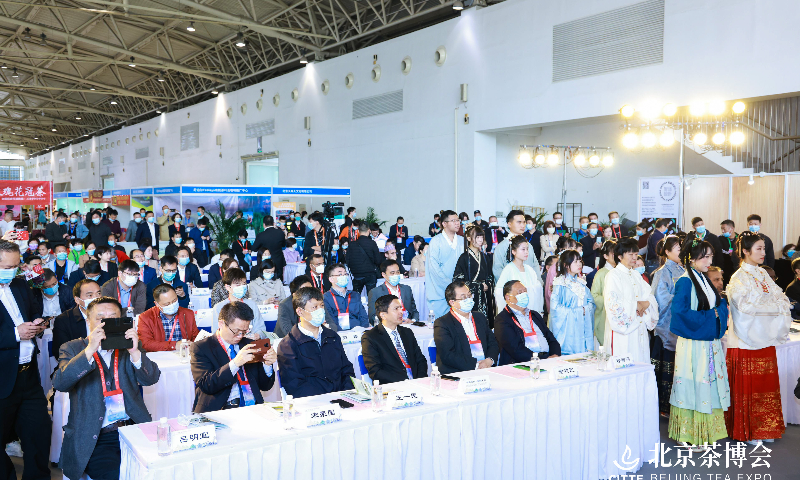 The 13th Beijing Tea Expo opened today at Beijing National Agriculture Exhibition Center