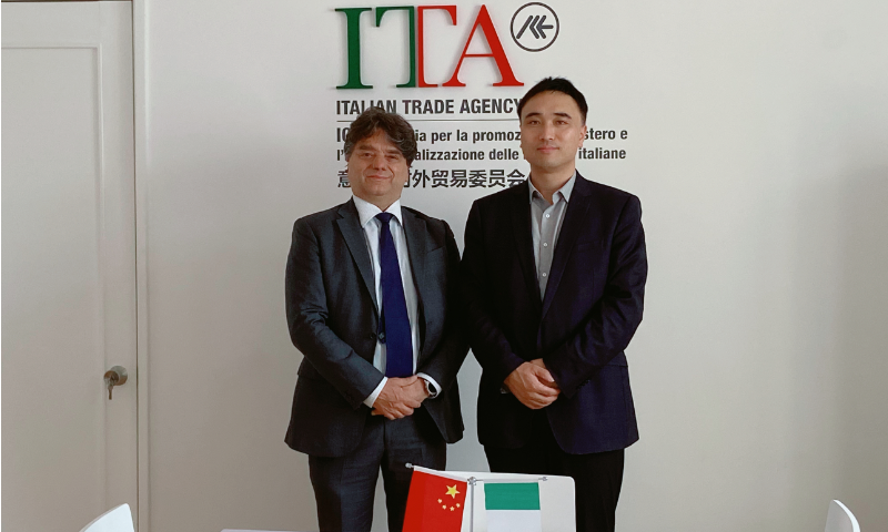 Tea Industry Committee of CAPIAC pay a visit to ITC Beijing Office