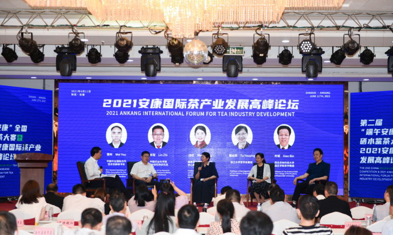 The 2nd China Selenium-Rich Tea Competition & 2021 Ankang International Forum for Tea Industry Development was held